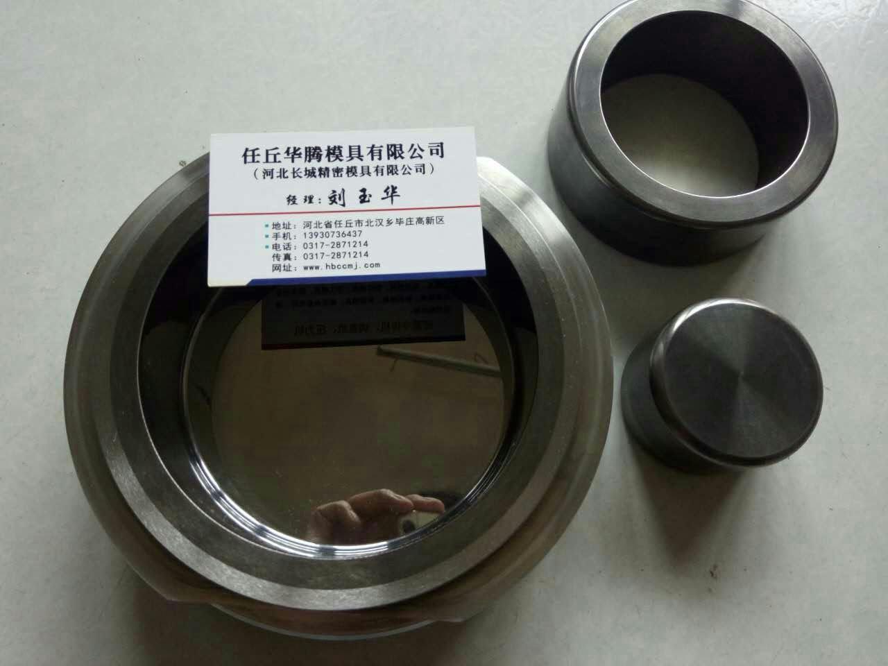 钨钢模具深孔钻加工详述